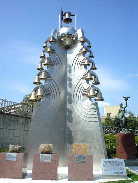 Japanese Peace Monument 01