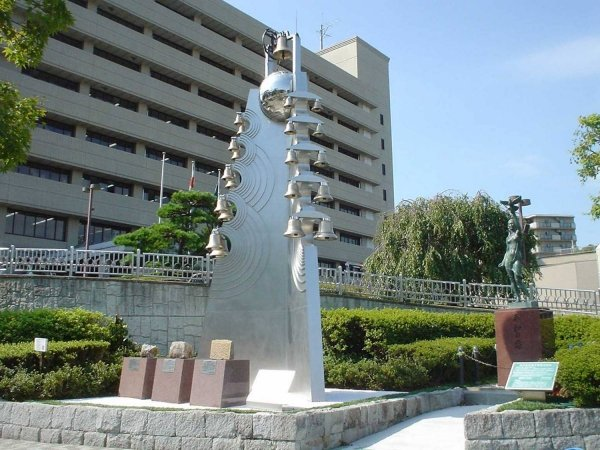 Japanese Peace Monument 02